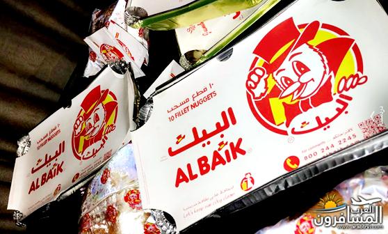 655342 المسافرون العرب أجمل البقاع..مكة