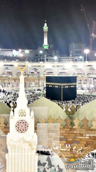 655355 المسافرون العرب أجمل البقاع..مكة