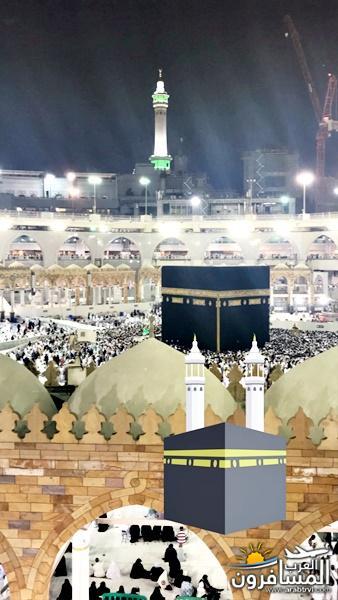 655356 المسافرون العرب أجمل البقاع..مكة