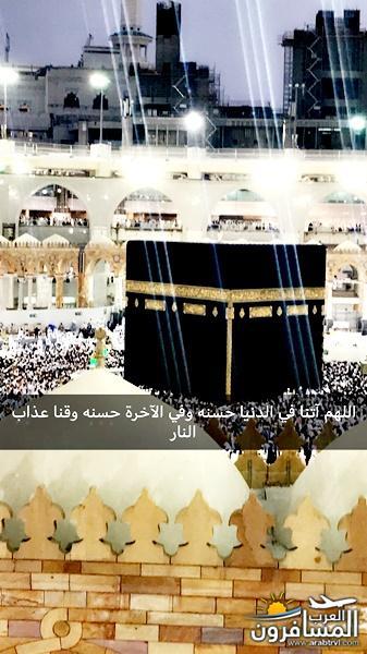 655359 المسافرون العرب أجمل البقاع..مكة