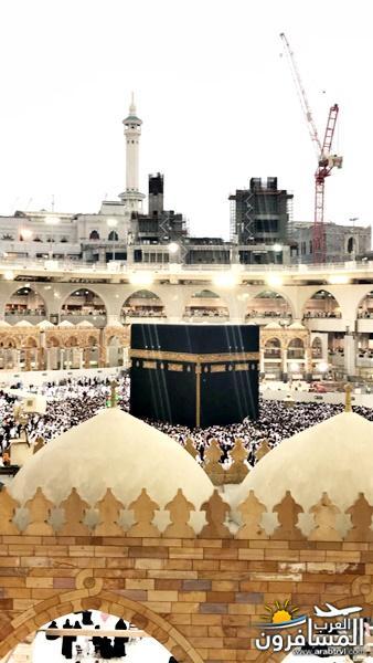 655365 المسافرون العرب أجمل البقاع..مكة