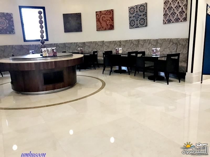 655375 المسافرون العرب أجمل البقاع..مكة