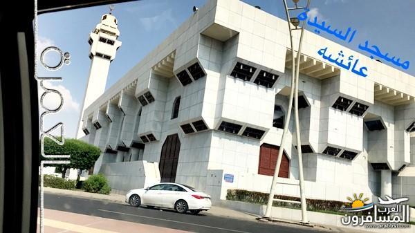 655386 المسافرون العرب أجمل البقاع..مكة