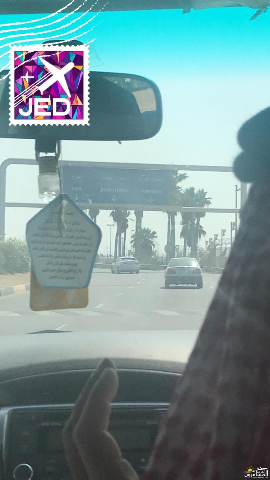 655397 المسافرون العرب أجمل البقاع..مكة