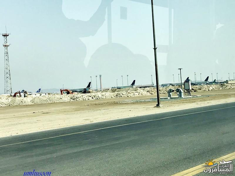 655405 المسافرون العرب أجمل البقاع..مكة