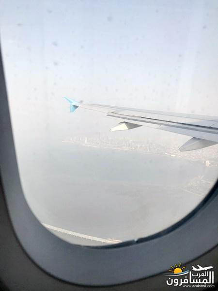 655410 المسافرون العرب أجمل البقاع..مكة