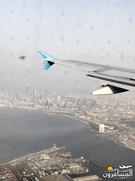 655413 المسافرون العرب أجمل البقاع..مكة