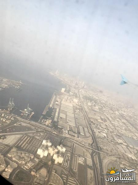 655414 المسافرون العرب أجمل البقاع..مكة