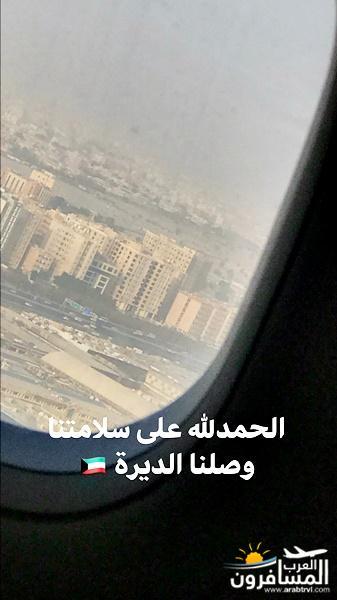 655418 المسافرون العرب أجمل البقاع..مكة