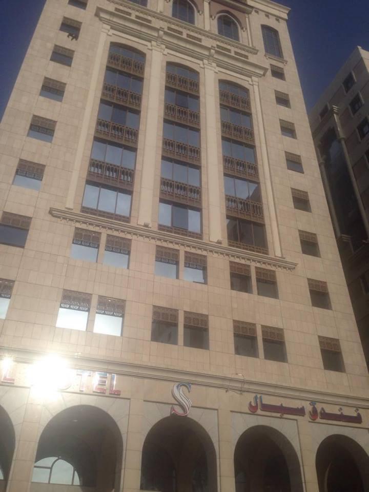655446 المسافرون العرب فندق سبال