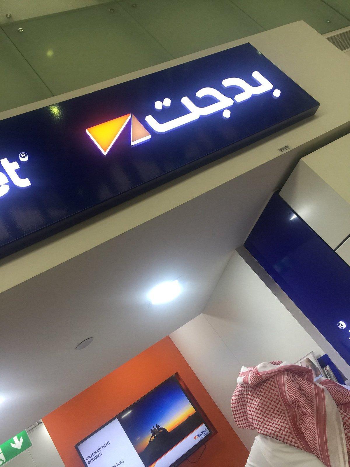 661452 المسافرون العرب دبي مدينة الجميرا