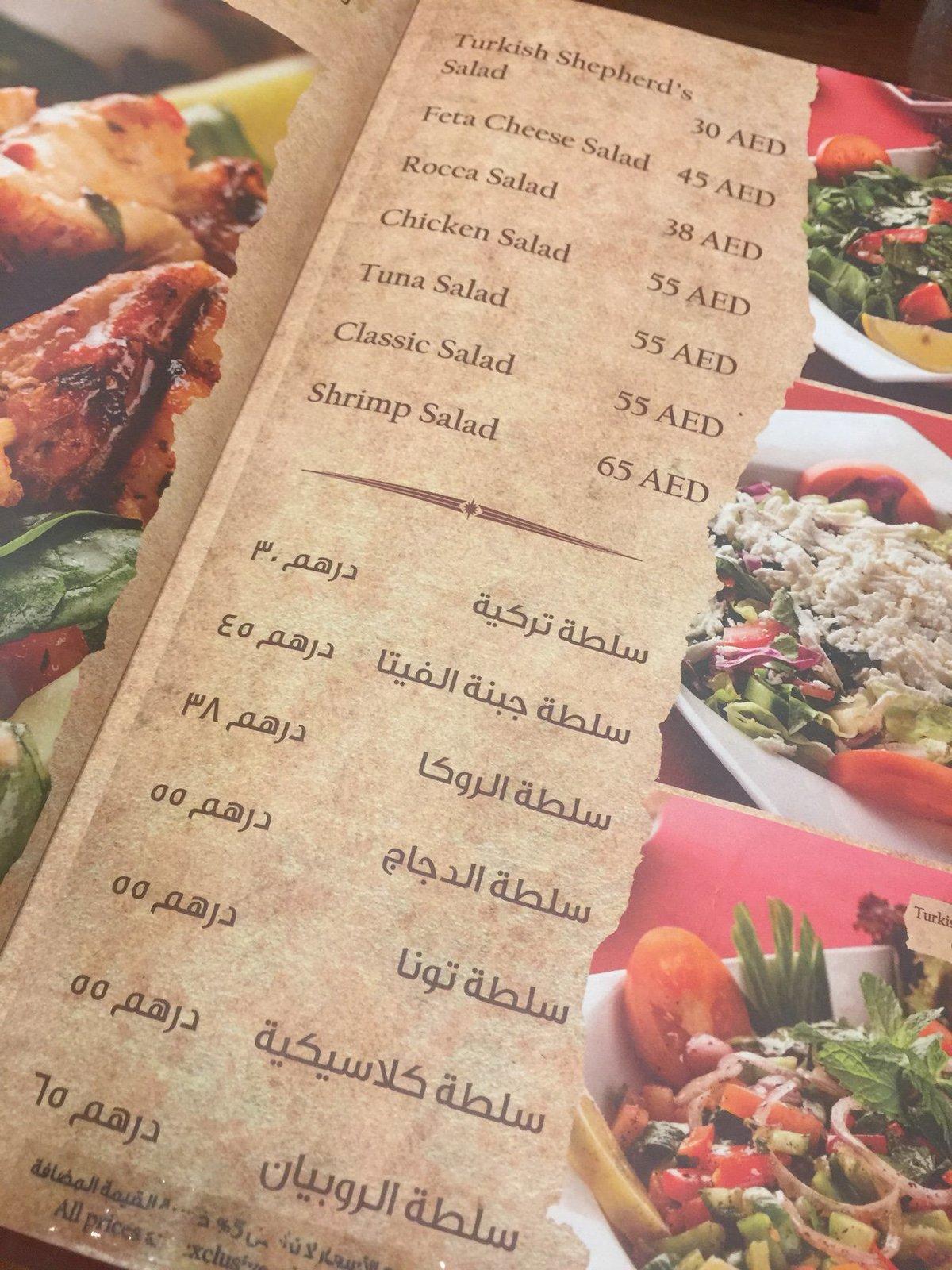 661515 المسافرون العرب دبي مدينة الجميرا
