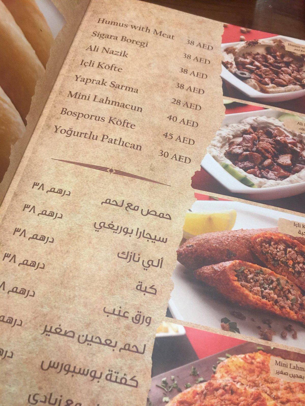 661516 المسافرون العرب دبي مدينة الجميرا