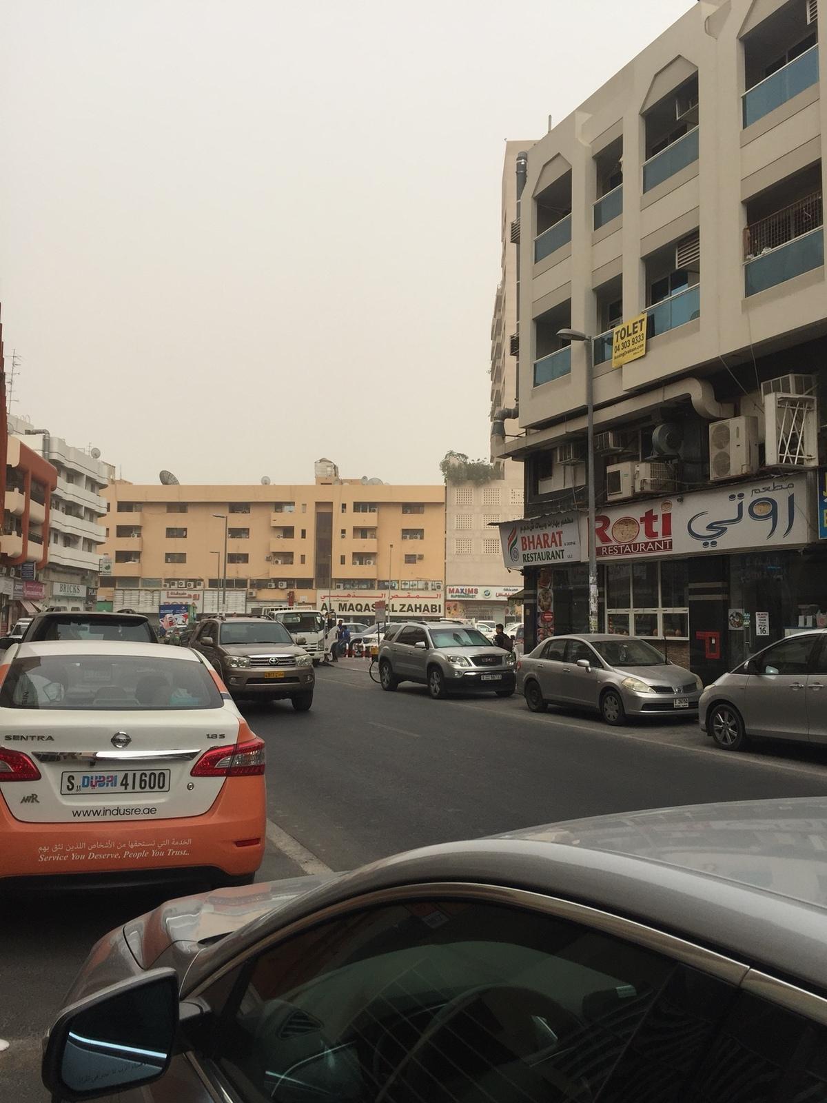 661567 المسافرون العرب دبي مدينة الجميرا