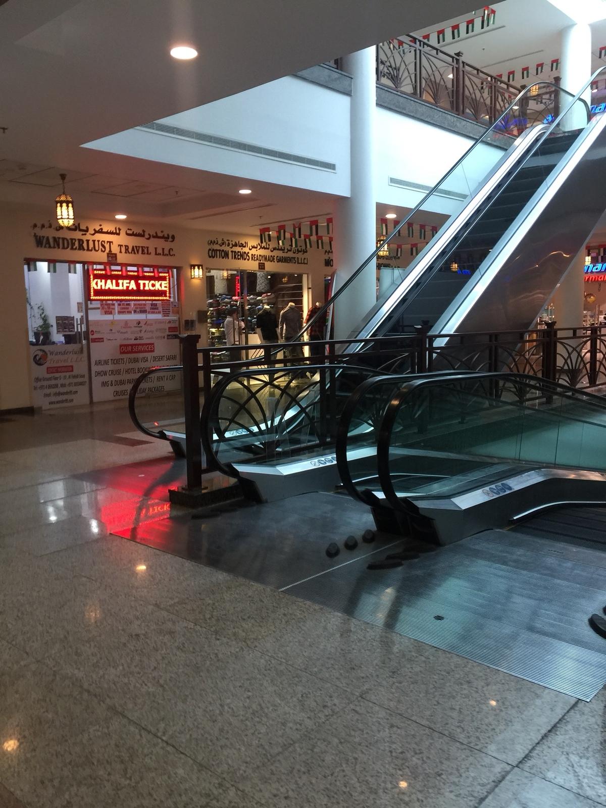 661568 المسافرون العرب دبي مدينة الجميرا