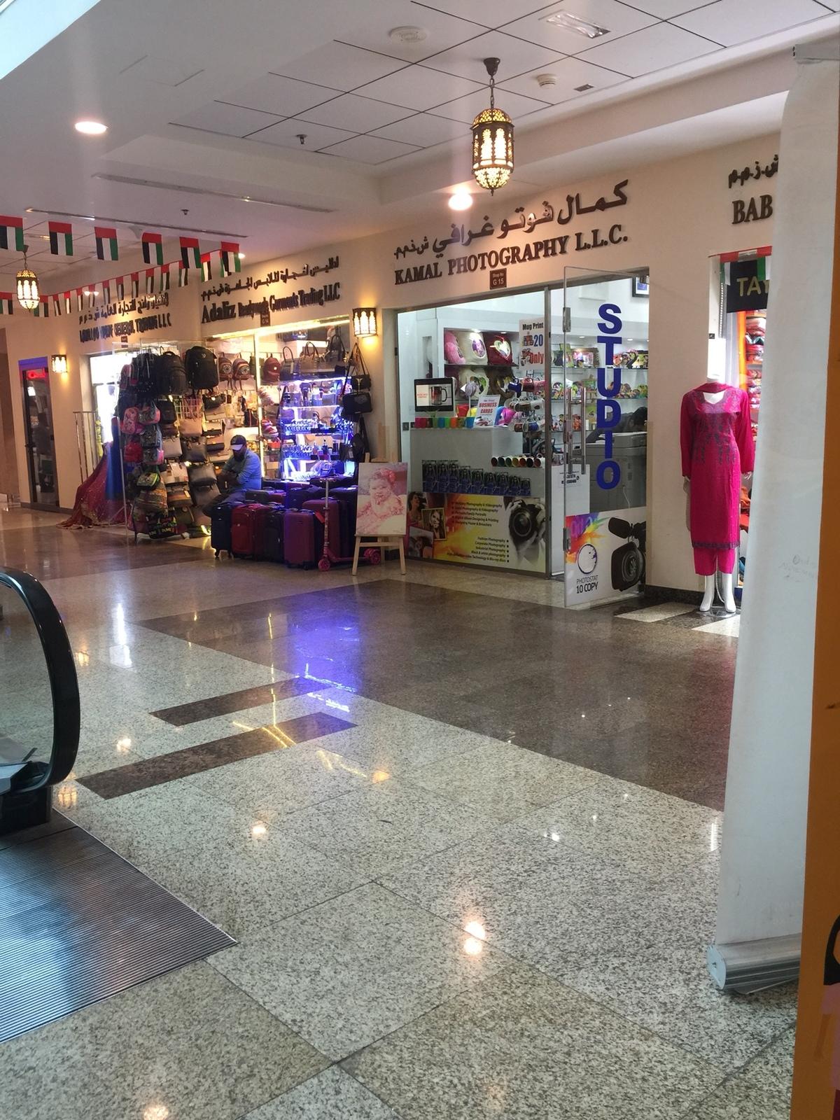 661569 المسافرون العرب دبي مدينة الجميرا