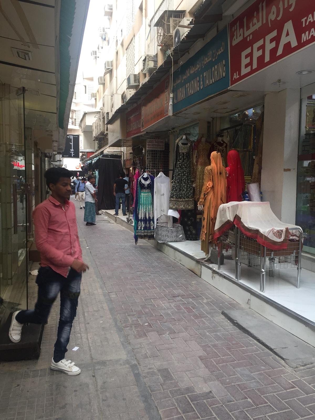 661577 المسافرون العرب دبي مدينة الجميرا