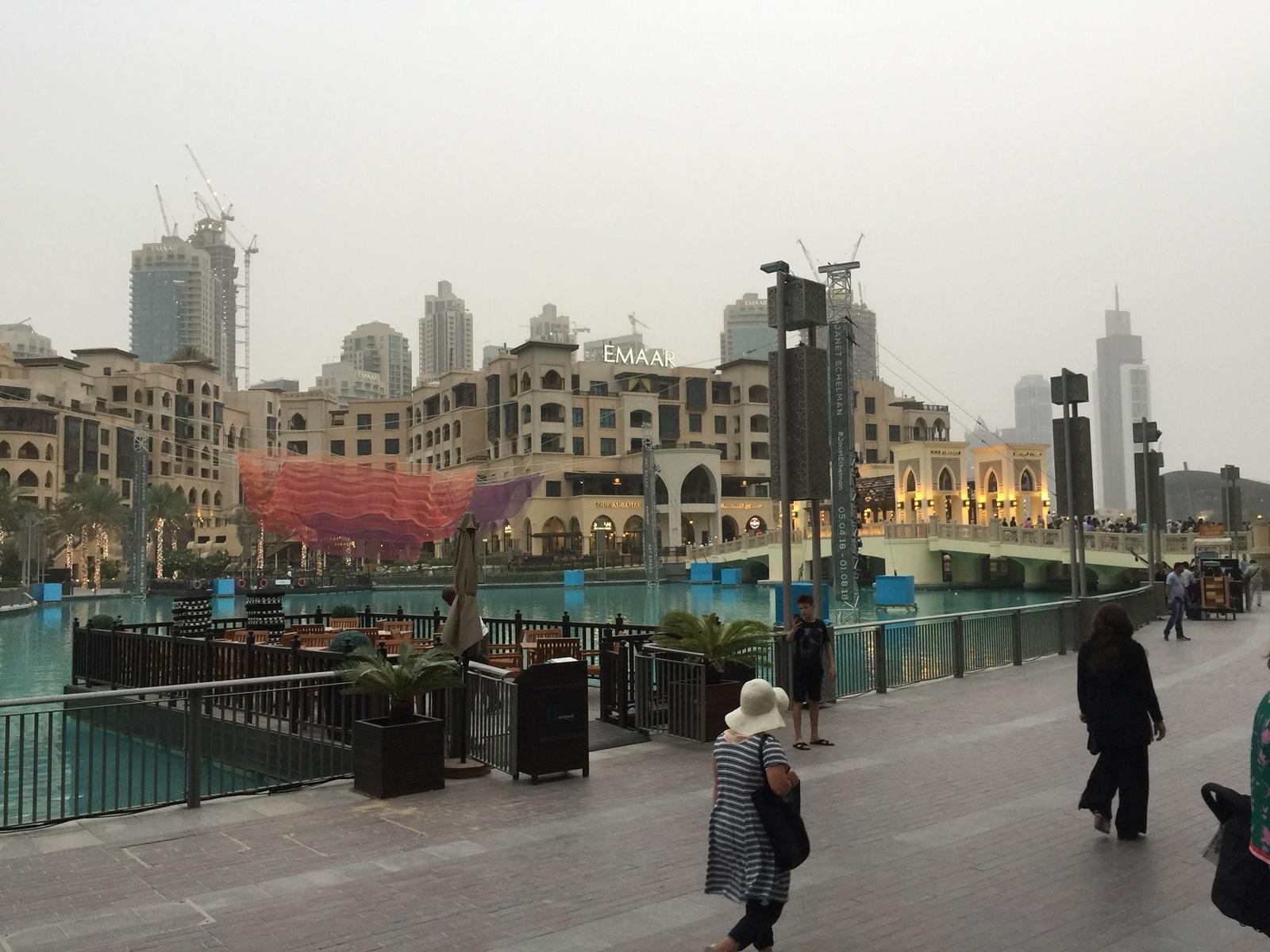 661586 المسافرون العرب دبي مدينة الجميرا