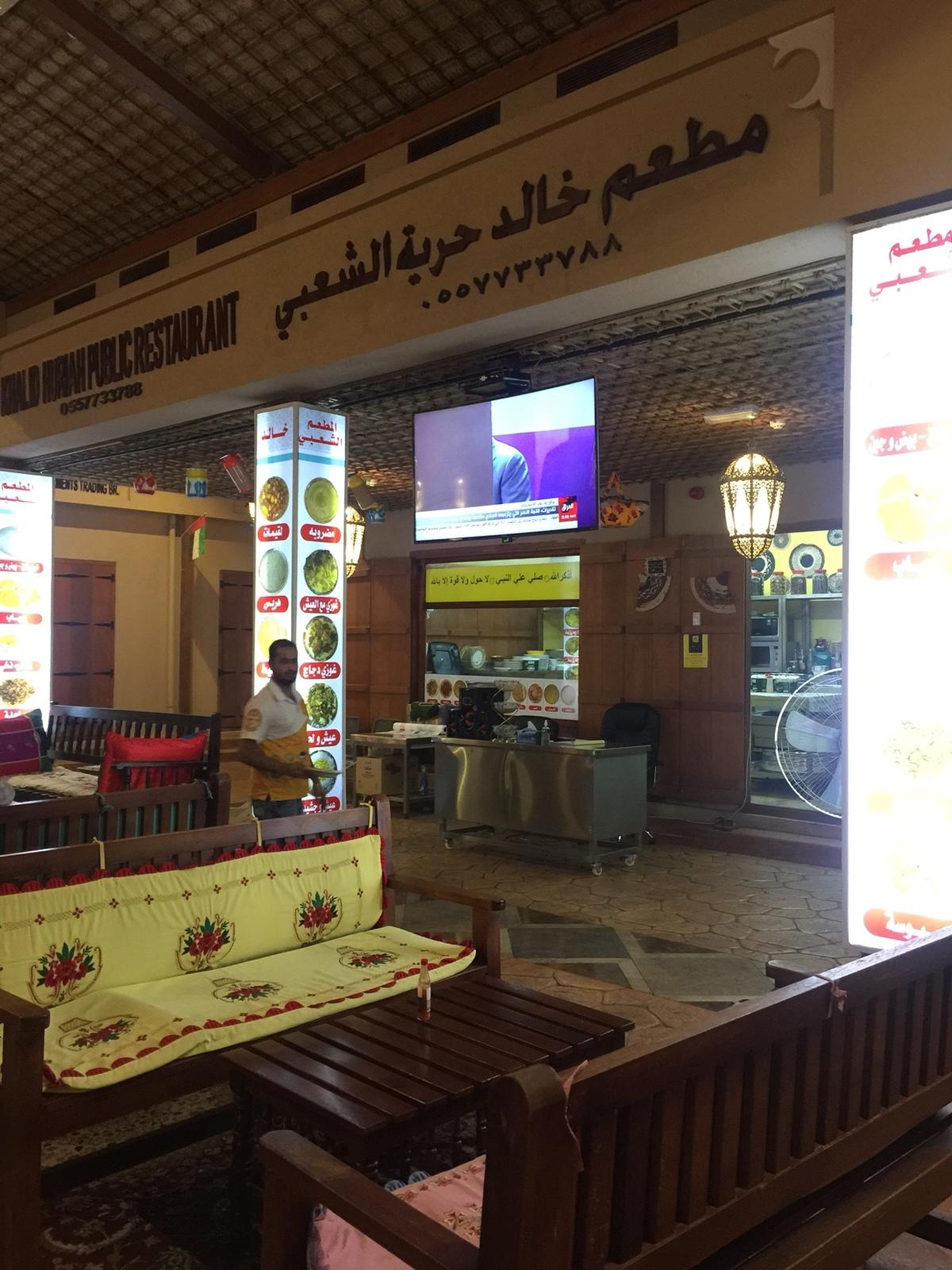 661591 المسافرون العرب دبي مدينة الجميرا
