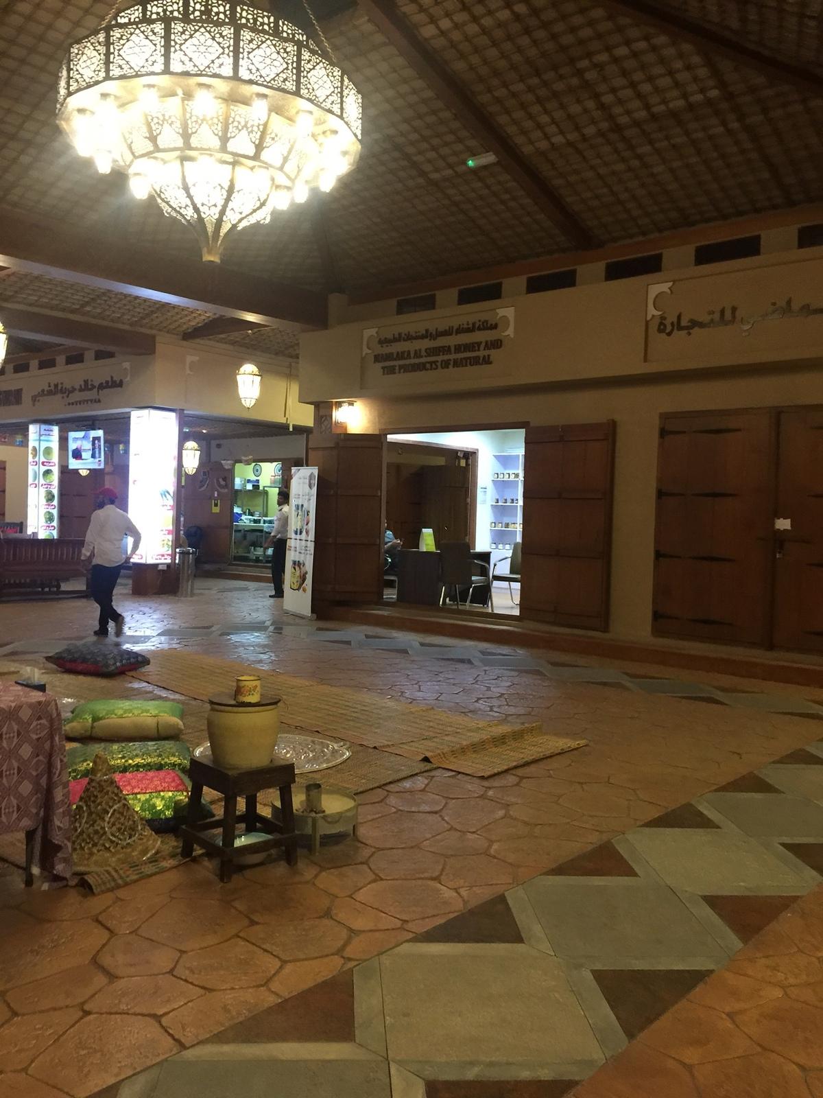 661593 المسافرون العرب دبي مدينة الجميرا