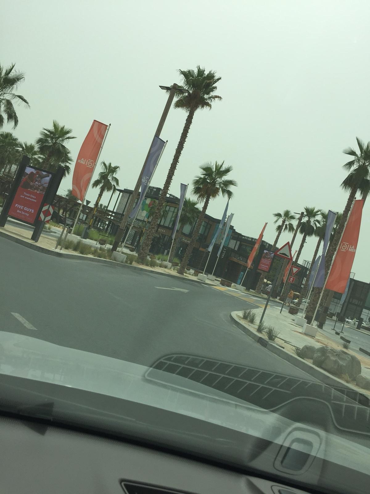 661597 المسافرون العرب دبي مدينة الجميرا