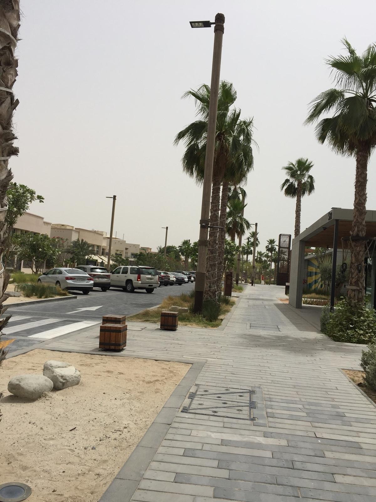 661598 المسافرون العرب دبي مدينة الجميرا