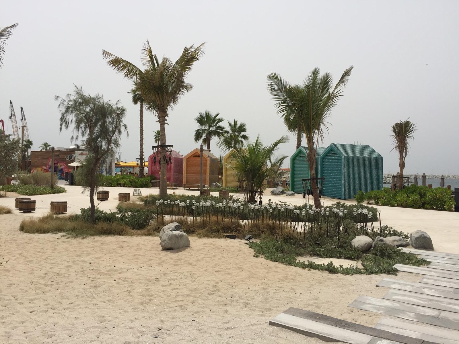 661608 المسافرون العرب دبي مدينة الجميرا