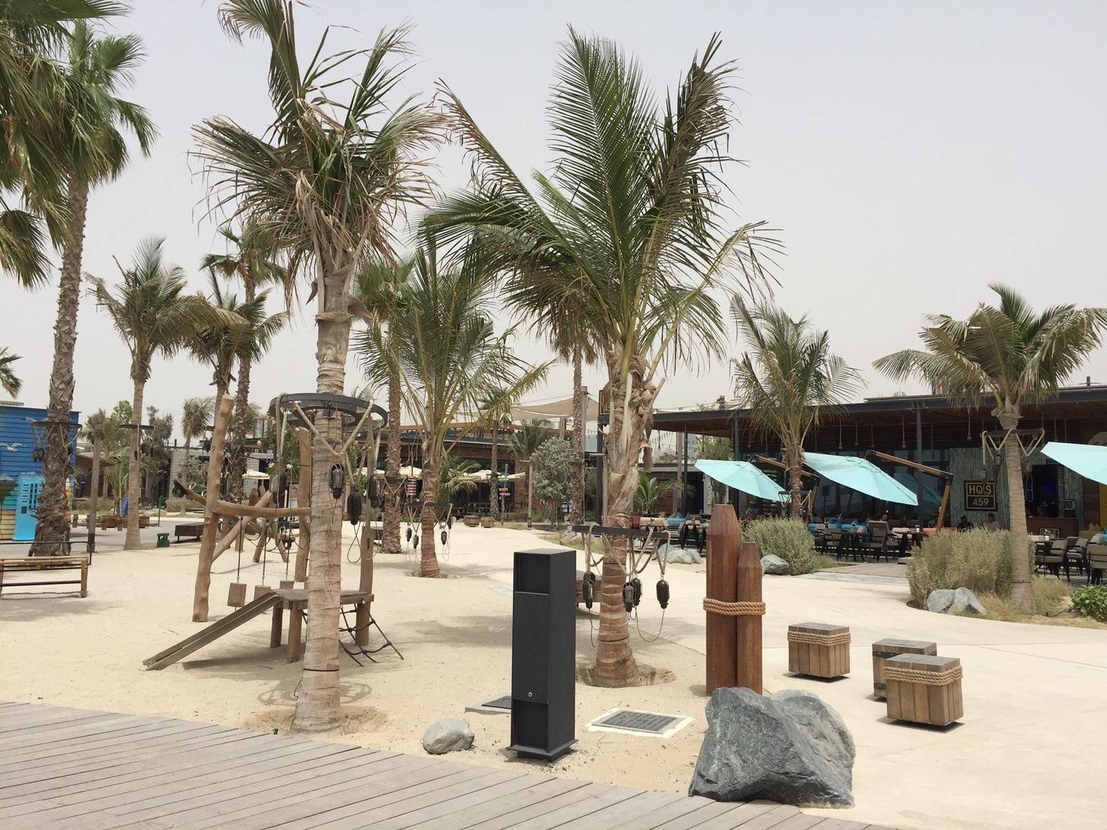 661610 المسافرون العرب دبي مدينة الجميرا
