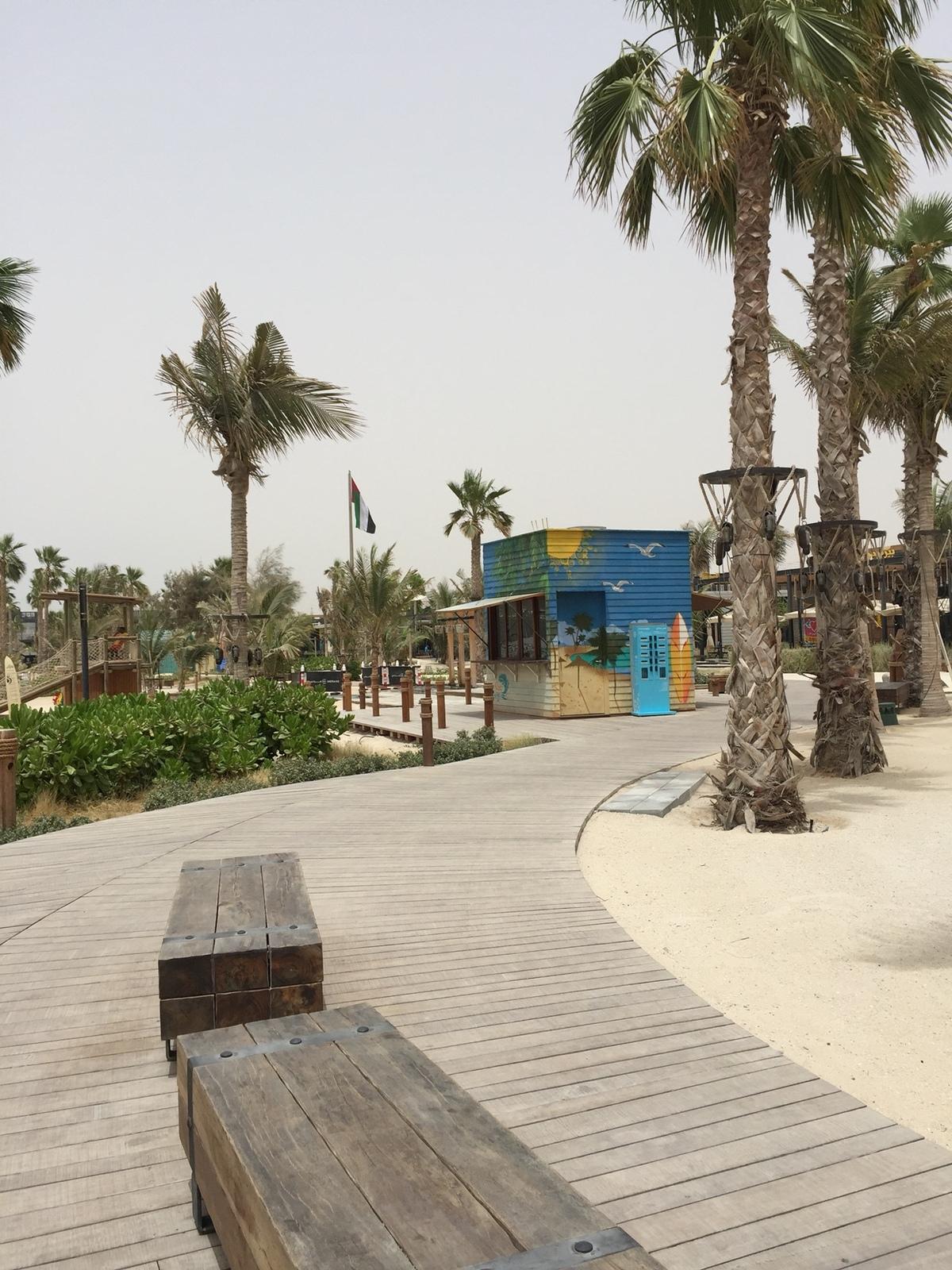 661611 المسافرون العرب دبي مدينة الجميرا