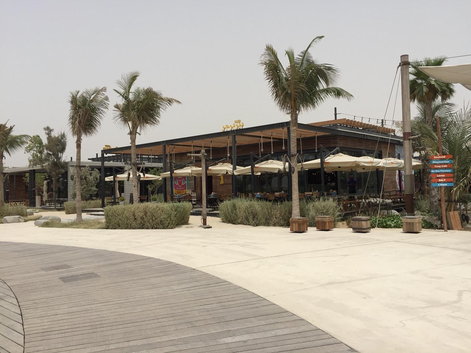 661613 المسافرون العرب دبي مدينة الجميرا