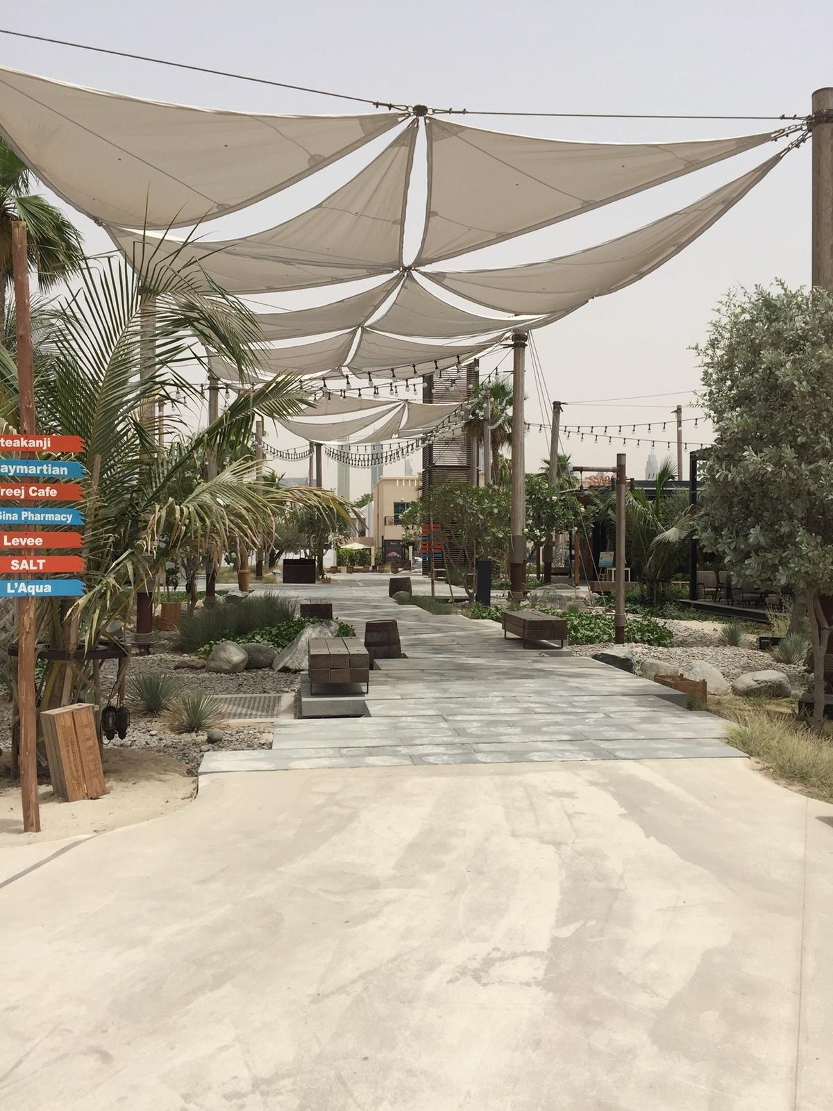 661614 المسافرون العرب دبي مدينة الجميرا
