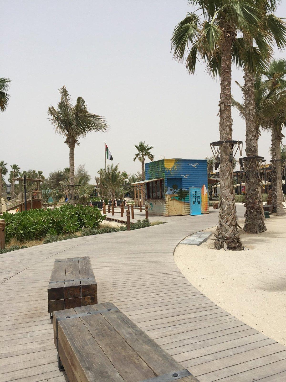 661622 المسافرون العرب دبي مدينة الجميرا