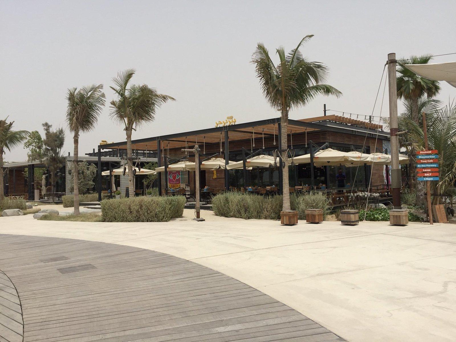 661626 المسافرون العرب دبي مدينة الجميرا