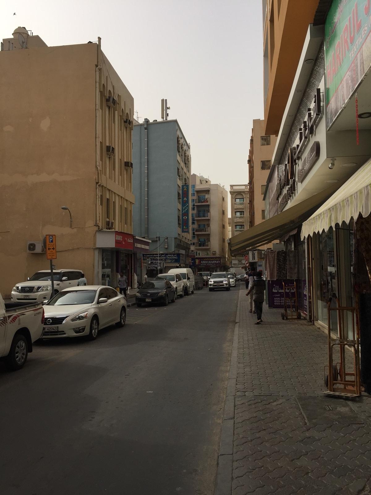 661653 المسافرون العرب دبي مدينة الجميرا