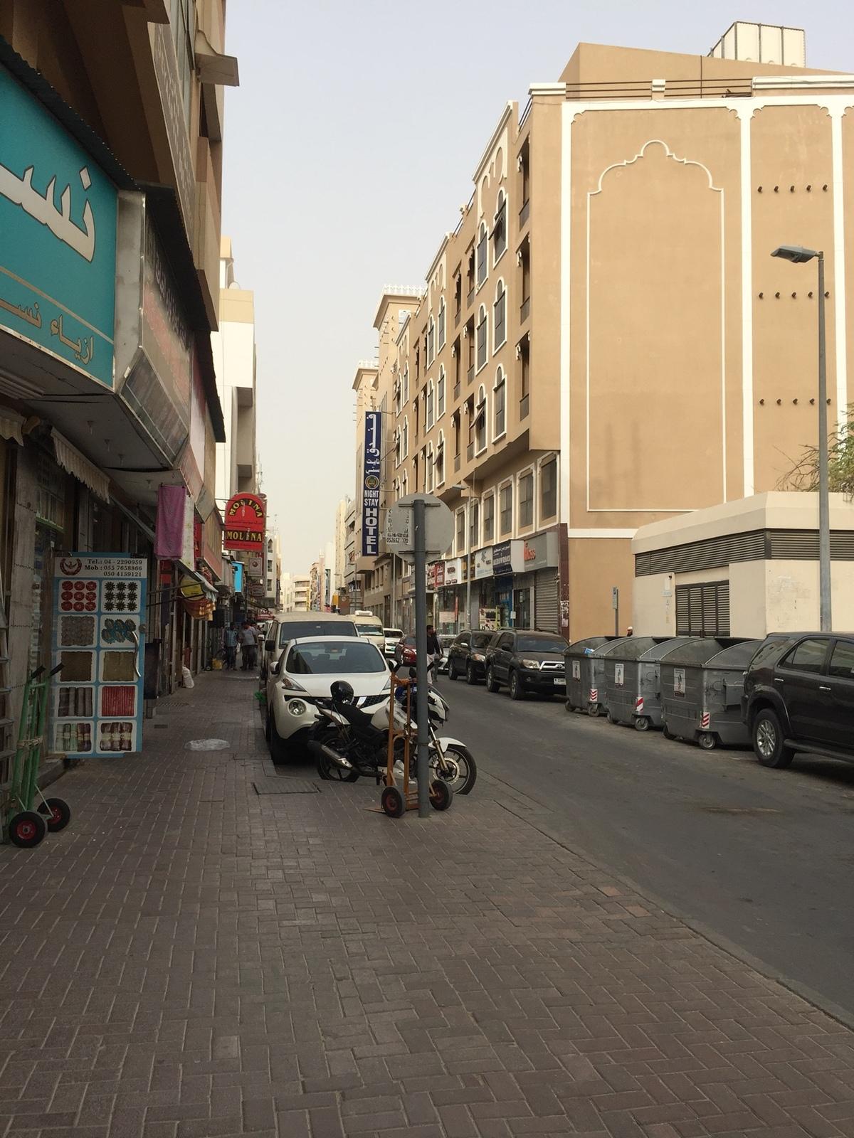 661654 المسافرون العرب دبي مدينة الجميرا