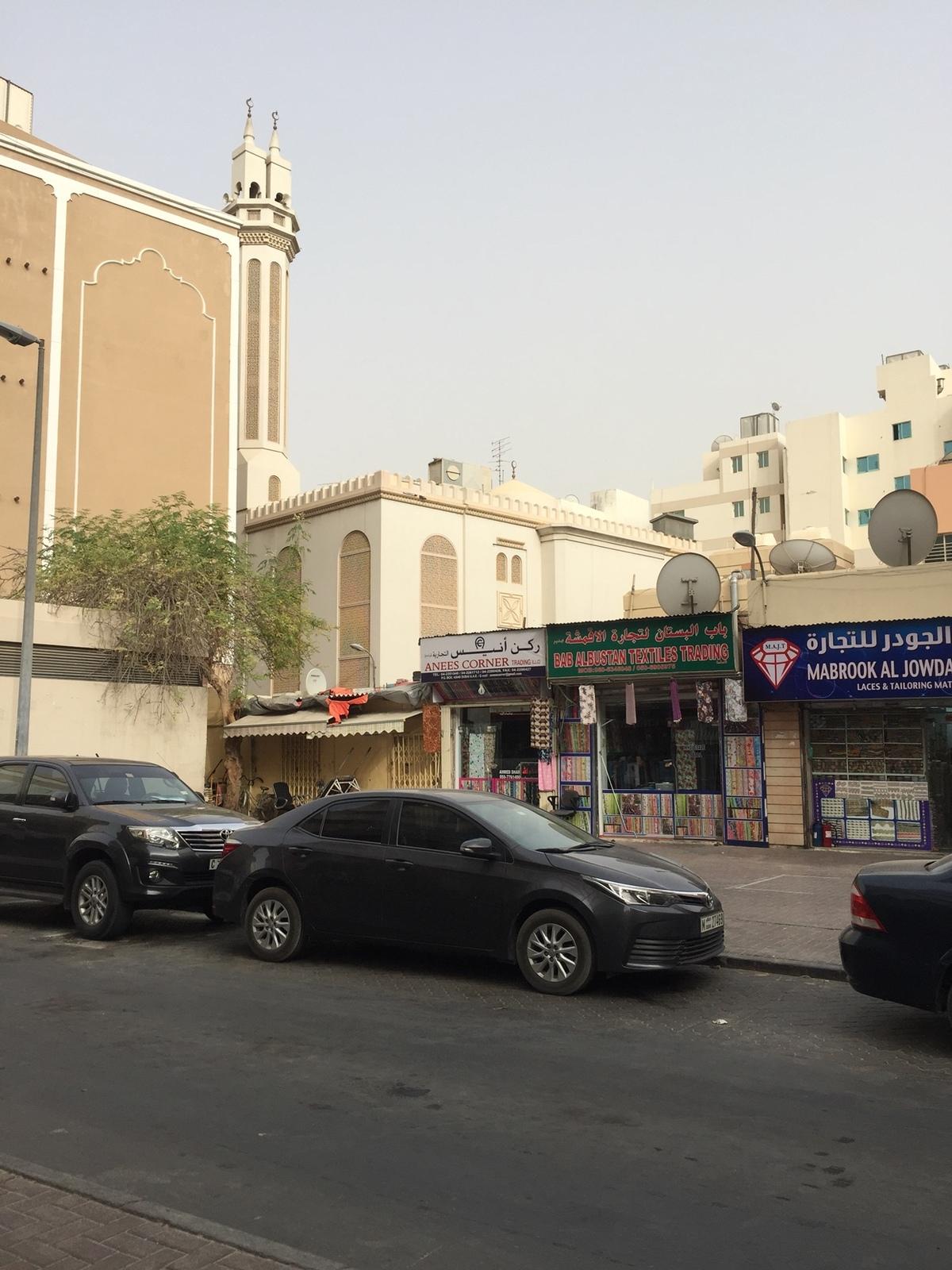 661655 المسافرون العرب دبي مدينة الجميرا