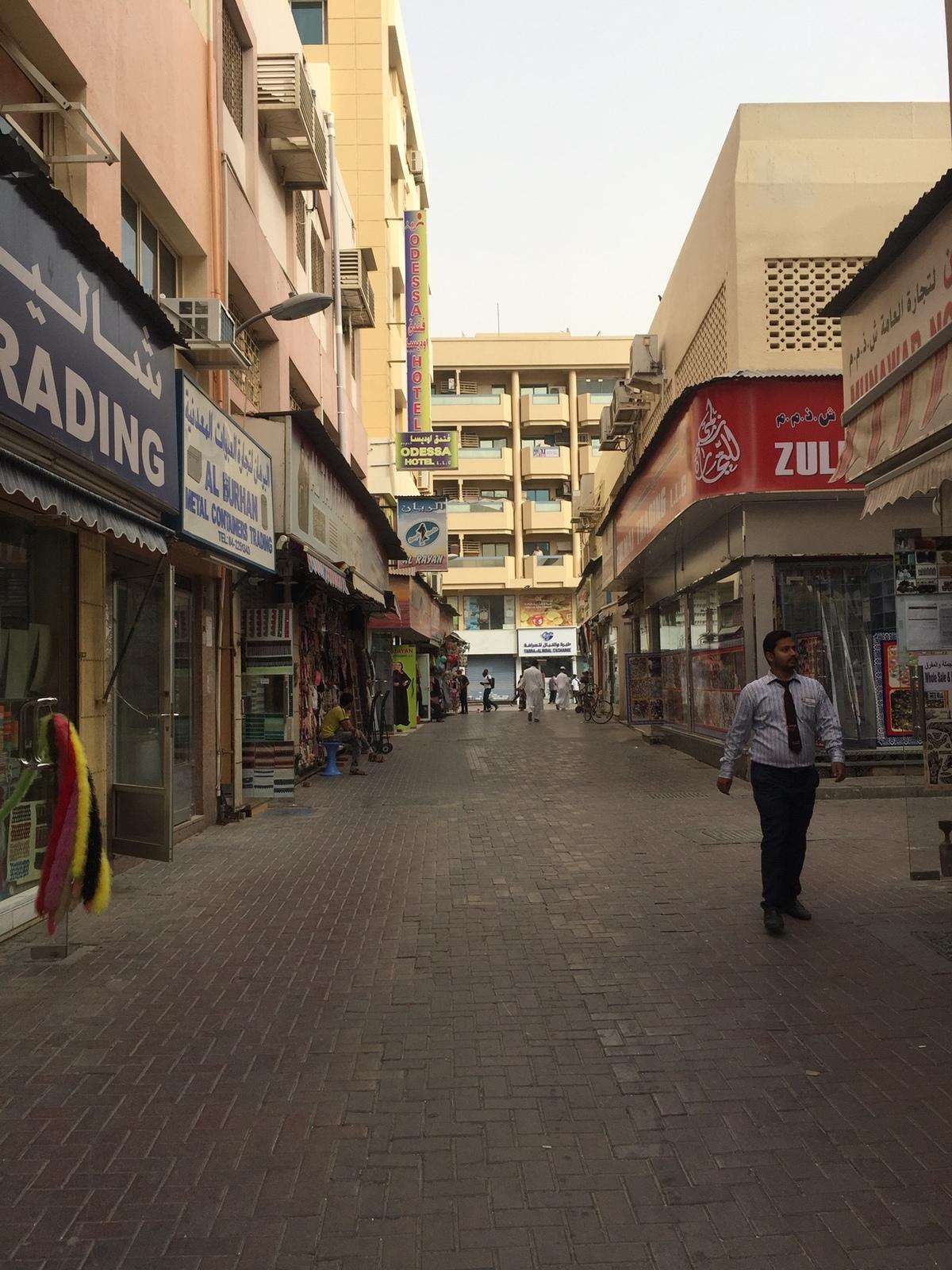 661656 المسافرون العرب دبي مدينة الجميرا