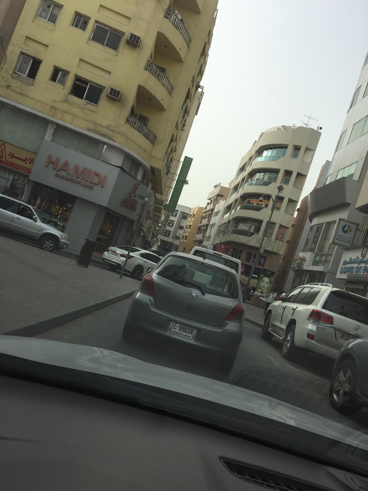 661662 المسافرون العرب دبي مدينة الجميرا