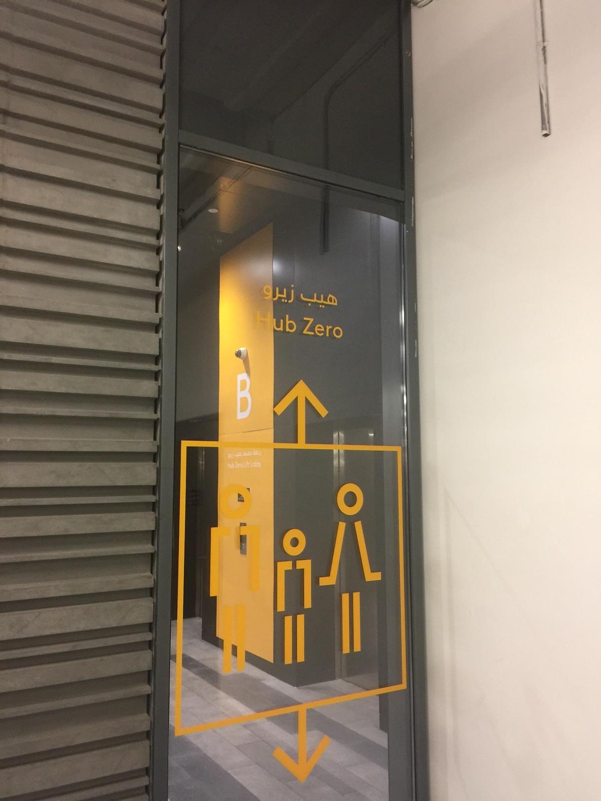 661665 المسافرون العرب دبي مدينة الجميرا