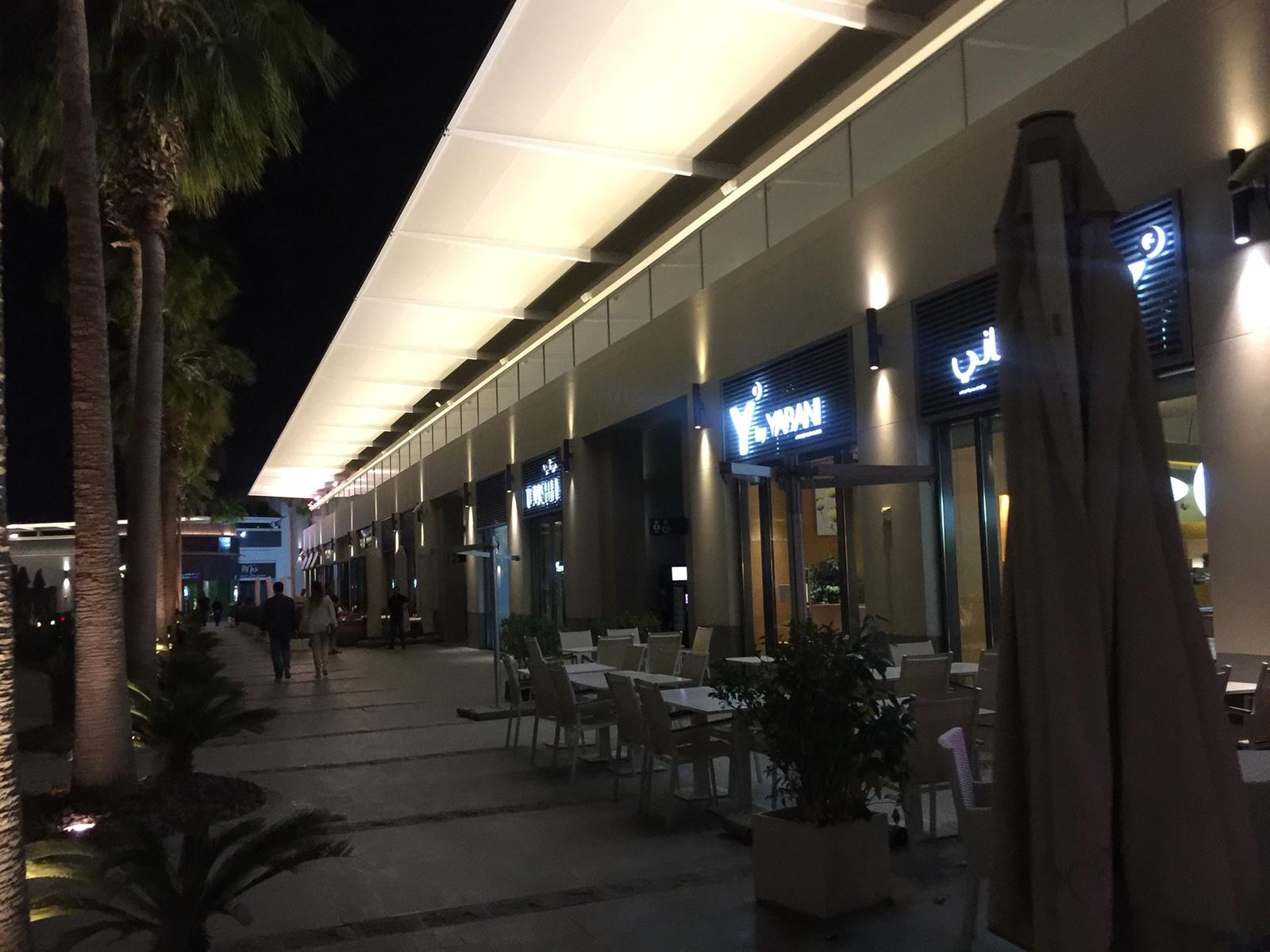 661680 المسافرون العرب دبي مدينة الجميرا