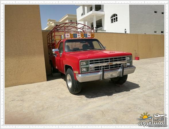 662957 المسافرون العرب مطعم فريج صويلح