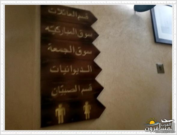 662958 المسافرون العرب مطعم فريج صويلح