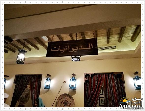 662962 المسافرون العرب مطعم فريج صويلح