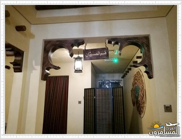 662963 المسافرون العرب مطعم فريج صويلح