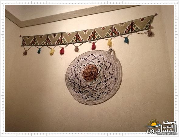 662967 المسافرون العرب مطعم فريج صويلح