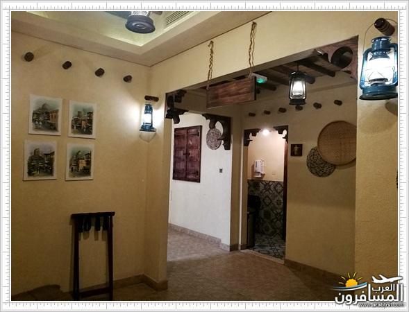 662974 المسافرون العرب مطعم فريج صويلح