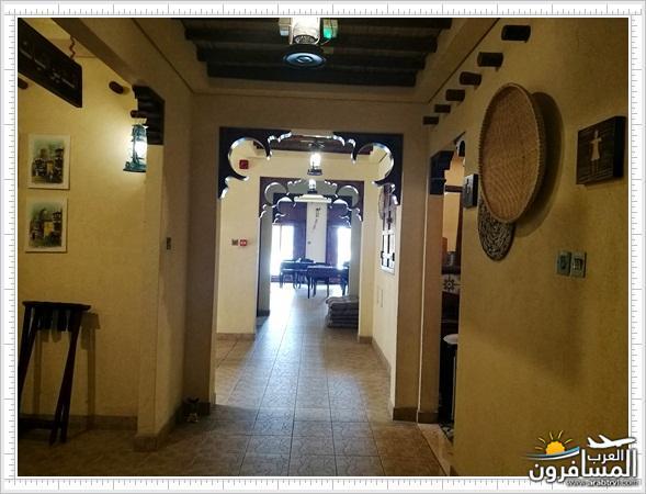 662976 المسافرون العرب مطعم فريج صويلح