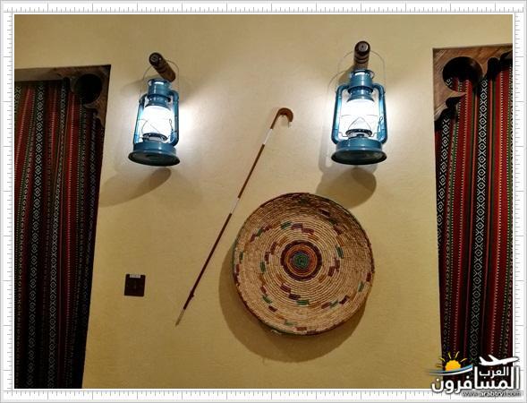 662980 المسافرون العرب مطعم فريج صويلح