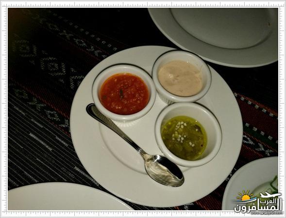 663048 المسافرون العرب مطعم فريج صويلح
