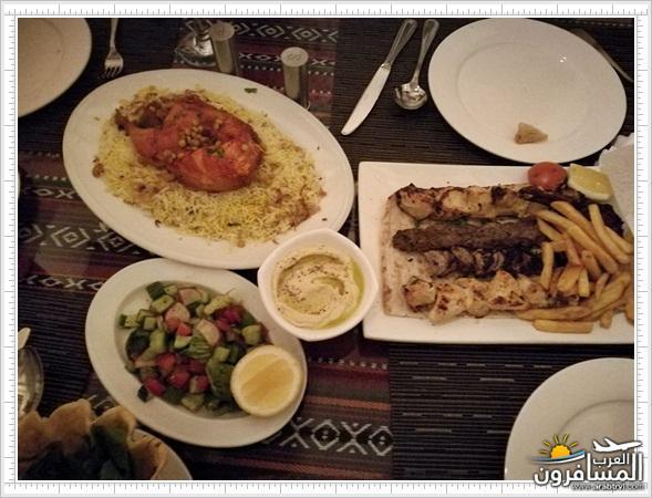 663050 المسافرون العرب مطعم فريج صويلح